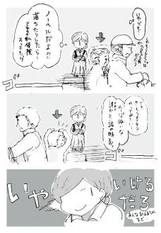 nikki0423-2