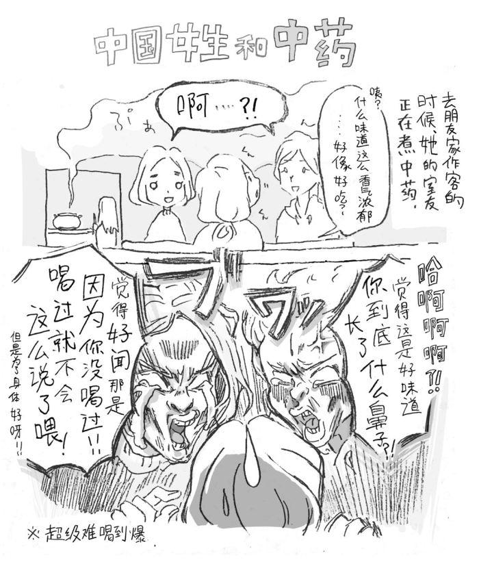 WeChat Image_20180518132748